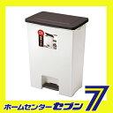 【エントリーでポイント10倍〜】R防臭 エバンワイドペダル45 (ブラウン) ゴミ箱 アスベル ASVEL [45L ペダル式ゴミ箱 ごみ箱...
