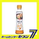 マツコの知らない世界で紹介〈センターグリル監修〉横濱ナポリタン200g×2食×5袋(計10食)レンジで簡単調理