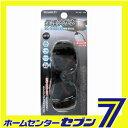 【エントリーでポイント6倍〜】SG-515S 保護メガネ スモーク トップマイティ [安全 保護具 ...