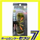 【エントリーでポイント6倍〜】SG-515Y 保護メガネ イエロー トップマイティ [安全 保護具 ...