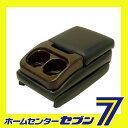 伊藤製作所 ソフトスライドアームレスト 普通車用 汎用タイプ ブラック(ウッド調) SA-5