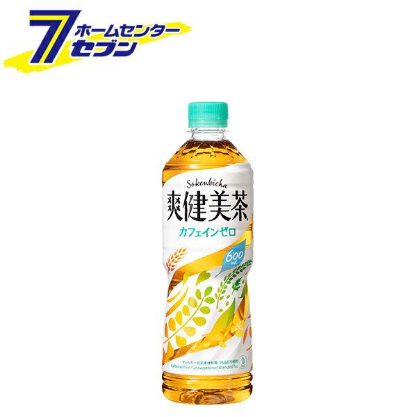 爽健美茶PET600ml24本1ケース販売コカ・コーラ[ソフトドリンクコーラコカコーラ]