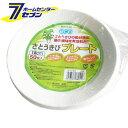 業務用さとうきびプレート 18cm 50本入 中村 [紙皿 使い捨て食器 オーブン、トースター非対応...
