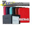 【ec4582421452447】Amazon Kindle Paperwhite/Paperwhite 3G専用レザーケース TickTock(ティクトク) スマホ レザーケース タブレット Amazon Kindle 【メール便/代引不可/着日指定不可】