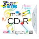 ライテック製 RiTEK 音楽用 CD-R スリムケース 10枚パック CD-RMU80.10P C[EOS]