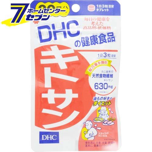 キトサン20日分60粒DHC[美容サプリキチンキトサン配合]