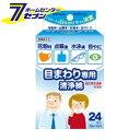 【ポイント5倍】目まわり専用 洗浄綿 12包入 コットン・ラ...