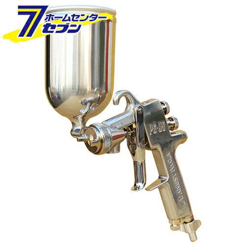 スプレーガンPS-9513-04アネスト岩田キャンベル[電動工具エアーツール]キャッシュレス5%還元