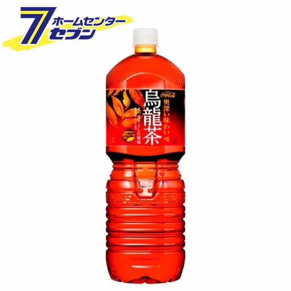 送料無料煌烏龍茶ペコらくボトル2LPETコカ・コーラ[ケース販売コカコーラドリンク飲料・ソフトドリン