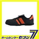 サンダンス セーフティ スニーカ− ブラック 27.0cm GT-3 サンダンス 安全靴 シューズ 作業服 作業着 ワーク