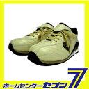 安全 スニーカー (幅広いサイズに適応) サンド 25.0cm HZ-332 コーコス信岡 [HZ332 安全靴 作業服 作業着 ワーク]