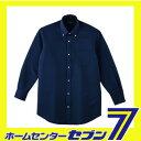 Zシャツ(長袖) ネイビー 5L 68 コーコス信岡 [68 ビジネス ワイシャツ カジュアル]【RCP】