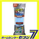 【ポイント5倍】超吸水スポンジ ブルー 650ml 653-...