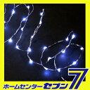 【エントリーでポイント10倍】室内用 LEDジュエリーライト...