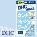 DHC セントジョーンズワート 20日分 80粒 ≪サプリ ...