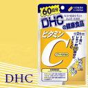 DHC ビタミンC 60日分 120粒 dhc サプリ ビタ...