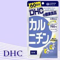 DHC 肉堿 60 天 300 粒 dhc 補充肉堿 dhc 60 天脂肪燃燒補充飲食補充劑膳食補充劑食品健康愛滋病 < 如果運費 100 日元額外訂單頭號 >