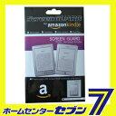 【ec4582421452584】Amazon Kindle Paperwhite/Paperwhite 3G 液晶保護フィルム マットタイプ スマホ 液晶保護フィルム タブレット Kindle 保護フィルム 【メール便/代引不可/着日指定不可】