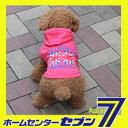 【ra13005b】ユニオンジャック89パーカー/レッド(XS〜XLサイズ)【ルイスペット】 ドッグウェア [犬 犬用品 犬 服 犬の服 ドッグウェア]【メール便送料無料】【代金引換不可】