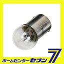 回転灯用電球12V5W D12V5W03-HC 因幡電機産業 [電動工具 作業 警告 防犯灯 警告灯...