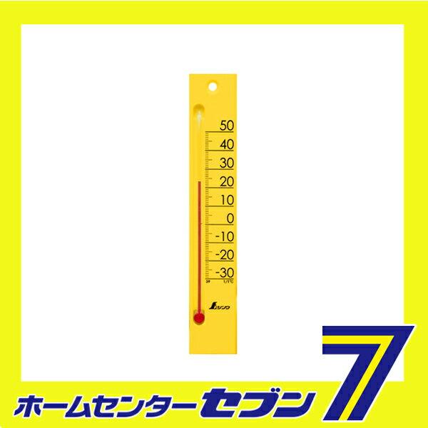 プチサーモスクエアタテ200 イエロー 48796 シンワ測定  [大工道具 測定具 クレセル 温度計]