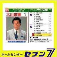 【ポイント10倍】本人歌唱カラオケテープ 大川...の紹介画像2