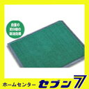 山崎産業 吸油マット&ゴムマットベース F-99-7【RCP】