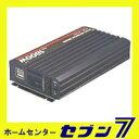 18) 大橋産業 大容量 DC-AC インバーター!家電製品が車内で使える AC2000