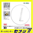 [stepladder, ladder] [tripod] one Hasegawa ladder 4.09m in total length light weight type HC1-41 [a maker direct shipment:] Collect on delivery impossibility  [Hokkaido, Okinawa, the remote island are the postage separately] [Hasegawa Kogyo] [RCPnewlife]