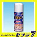 アサヒペン 浴室用塗料スプレー 白≪アサヒペン 塗料 スプレー 浴室用 スプレー 缶≫【RCP】