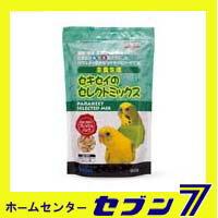 小鳥のエサ スドー 主食生活セキセイのセレクトミックス (900g) P-5121 セキセイインコ インコ 餌 インコ エサ p5121 P5121 p-5121