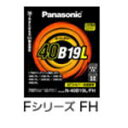 274)High-grade Panasonic battery N-34B17L/FH, the F series [RCPnewlife]