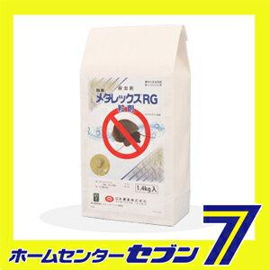 日農メタレックスRG粒剤 1.4kg