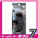 【エントリーでポイント11倍〜】SG-515S 保護メガネ スモーク トップマイティ [安全 保護具...