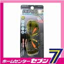 【エントリーでポイント11倍〜】SG-515Y 保護メガネ イエロー トップマイティ [安全 保護具...