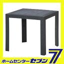 【送料無料】ステラ テーブル 80角 ブラック 不二貿易 [イタリア製 ラタン調 ステラ