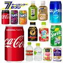 いろはす ファンタ QooりんごなどミニPET・缶 7種類から選べる よりどり 【2ケースセット】