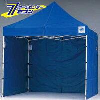 テント 横幕(DX25/DXA25用) EZS25BL 標準色 短辺用 ブルー (2.5m×1.95m) 1枚 イージーアップテント [ezs25bl 横幕のみ 取替 張替 テント幕 テント用品 アウトドア イベント]【キャッシュレス 還元】の画像
