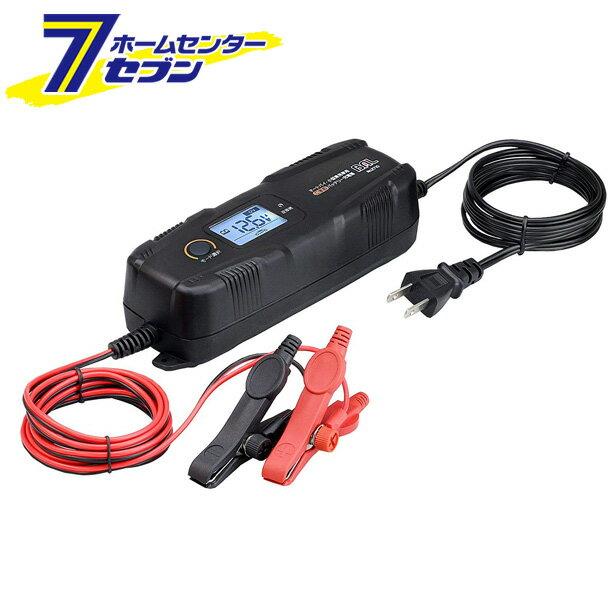 こまめバッテリー充電器オートバイ・小型乗用車用No2710大橋産業BAL[バイクチャージャーバイク用