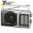 AudioComm AM/FMポータブルラジオ [品番]03-0961 RAD-T208S オーム電機 [ラジオ 非常用 ポータブル am fm]