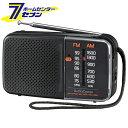 AudioComm スタミナハンディラジオ グレー [品番]03-5628 RAD-H245N オーム電機 [ラジオ]