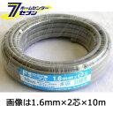 Fケーブル VVF 2.0mm×2芯 20m [品番]04-3390 VVF2.0X2 20M オーム電機 [配線 住宅 ケーブル]