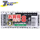 マンガン乾電池 単3形×8本 品番 07-8679 R6P-UM3/1.5V 8P オーム電機 マンガン電池 乾電池 電池 単3