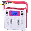 AudioComm ステレオCDラジオ ミックス [品番]07-8958 RCR-500Z-MIX オーム電機 [cdラジオ ラジオ おしゃれ]