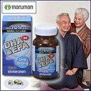 健康な体と頭脳のために! たっぷりと摂ろうDHA無臭DHA&EPA