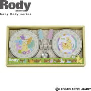 Rody(ロディ) 紅茶2缶&スプーンセット 760-204