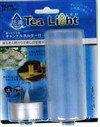 【ポイント10倍】04)ELPA)LEDティーライト防滴セット AIL-C110SET
