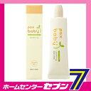 【送料無料】パックスベビー UVクリーム 30g