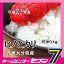 R2_hinohikari5_h27