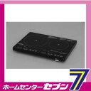 【送料無料】 2口IHクッキングヒーター 200V ブラック IHC-S225-B アイリスオーヤマ [IHCS225B]